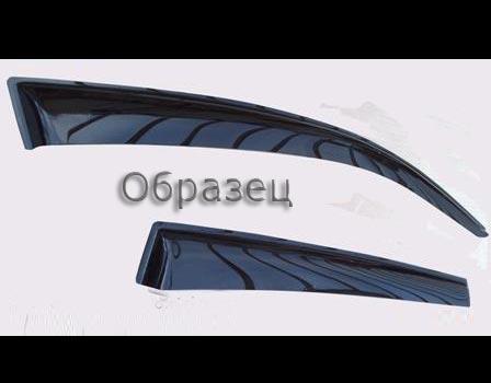 Дефлектор вентиляции салона для ГАЗель Next