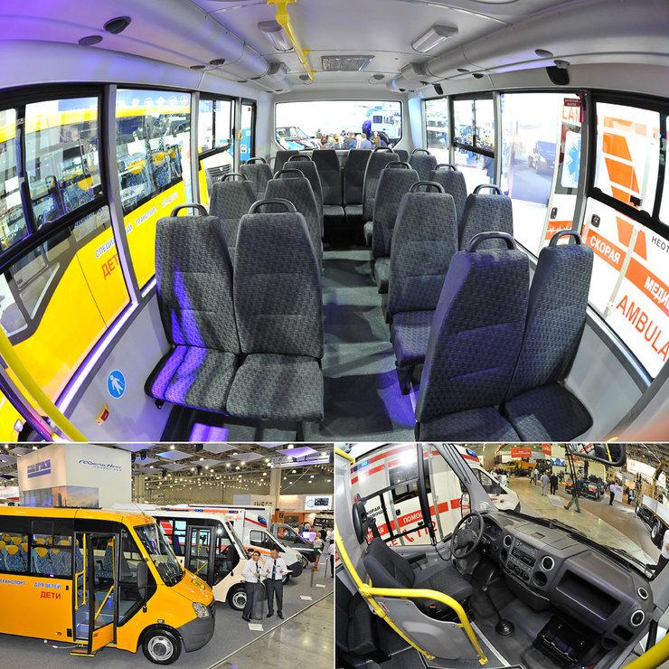 Фото газель некст автобус