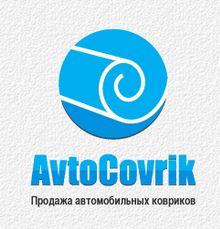 Фото № 5554 Производство автомобильных прокладок екатеринбург